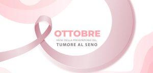 Ottobre, mese della prevenzione del tumore al seno